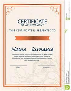 certificate template diploma a4 size vector stock vector
