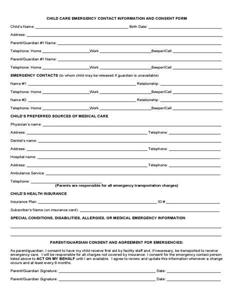 child care enrollment form template child care emergency contact information and consent form