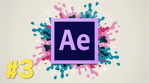 tutorial after effects logo animation logo animation in after effects create a simple logo