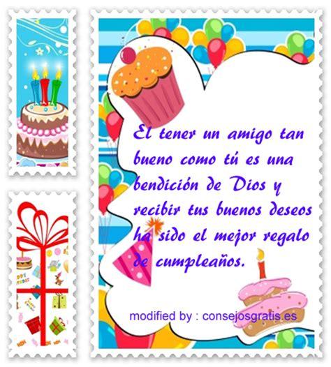 imagenes para agradecer x mi cumpleaños agradecer saludo de cumplea 241 os frases de agradecimiento