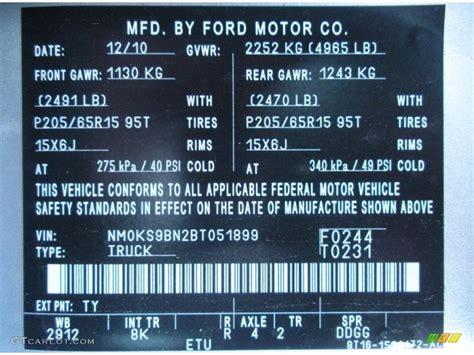 2011 ford transit connect xlt passenger wagon color code photos gtcarlot