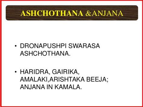 Sandhi Kamala shodhana chikitsa in liver disease diseases of the