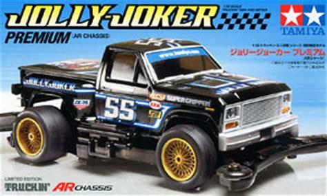 Tamiya Mini 4wd Jolly Joker Premium jolly joker premium ar chassis mini 4wd hobbysearch mini 4wd store