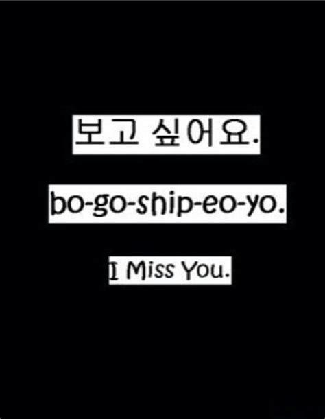 Bts Quotes In Hangul | korean english quotes bts k pop amino