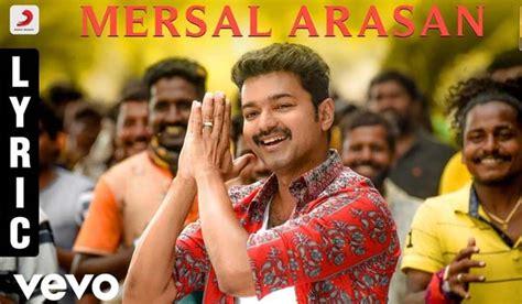 download mp3 from mersal movie mersal mersal arasan tamil lyric video mp3 audio song