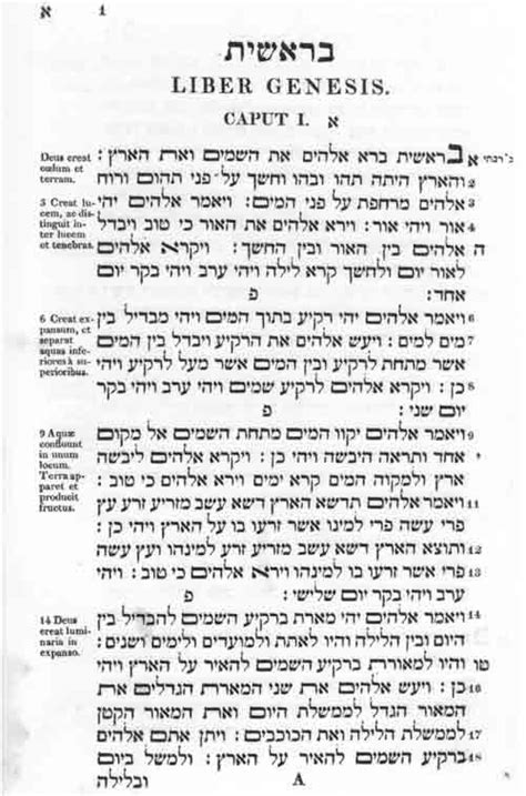 what are the main sections of the hebrew bible a hebrew bible judaic treasures