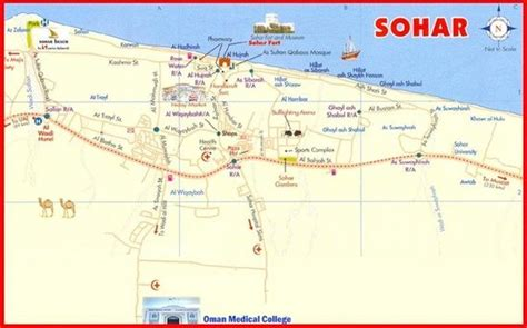 Location Map Picture Of Sohar Beach Hotel Sohar