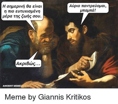 Ancient Memes - 25 best memes about ancient memes ancient memes