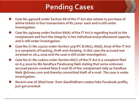 section 26 theft act it act 2000