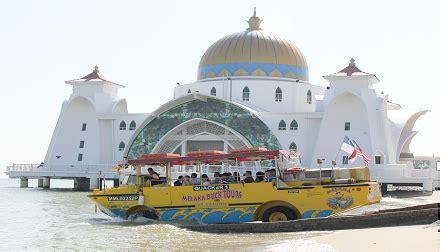 duck boat tours melaka welcome to my jonker home things to do see in melaka