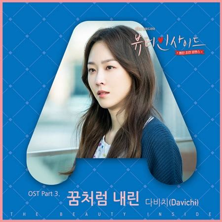 beauty inside dramawiki kdrama ost s released oct 16 27th drama milk