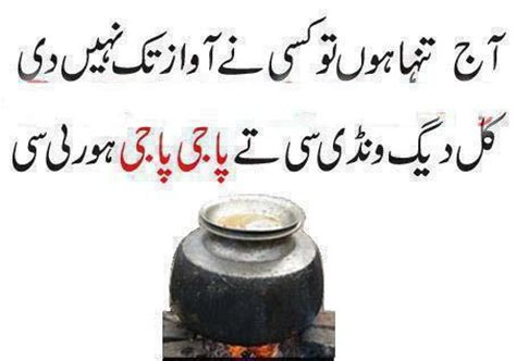 best funny pic / latify anmol pakistan