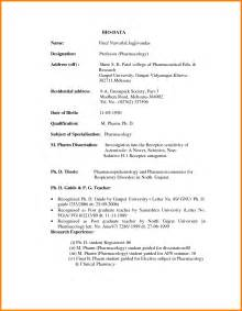 11 application letter with biodata ledger paper