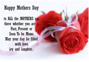 happy mothers day to all the mothers pictures photos and images for