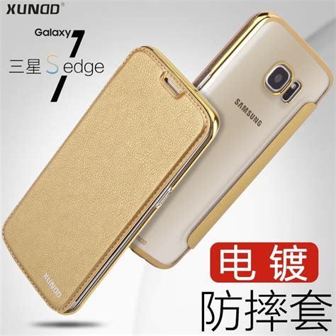 Casing Samsung Galaxy S7 Casing S7 Edge Leather Smartcase xundd samsung galaxy s7 edge flip end 11 14 2018 3 45 pm