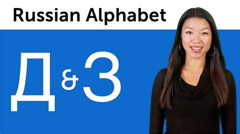 learn russian to work with russians the easy way to speak russian books learn russian russian alphabet made easy and