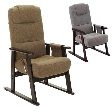 slimline recliner chairs slim recliner chairs best home design 2018