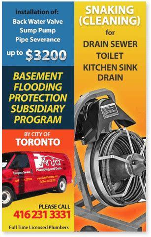basement flood protector basement flooding protection subsidy program in toronto