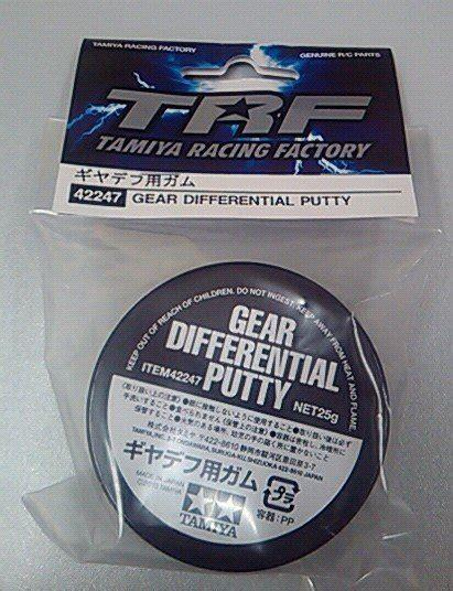 Tamiya Gear Differential Putty 42247 tamiya 42247 rc gear differential putty