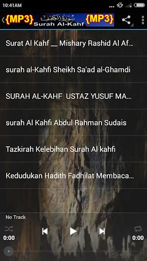 download mp3 alquran al kahfi download surah al kahfi mp3 google play softwares