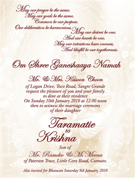 Marriage Invitation Letter Format Kerala Wedding Invitation Quotes Quotesgram