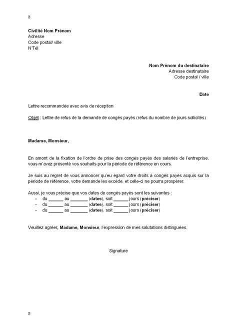 Lettre De Motivation Candidature Spontanée Consultant Junior Epub Lettre De Confirmation De Reception