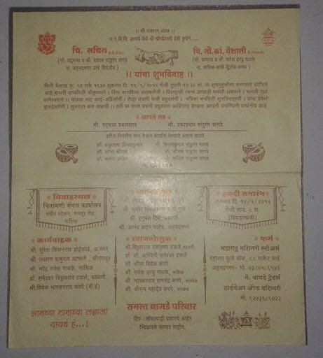 Wedding Card Matter In Marathi by Wedding And Jewellery Marriage Card Matter In Marathi