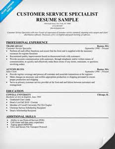 customer service specialist resume resumecompanion resume sles across all industries