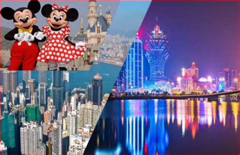 6d5n Hongkong Shenzhen Macao Disneyland Tour Package Payment hong kong macao tour packages golden tropics