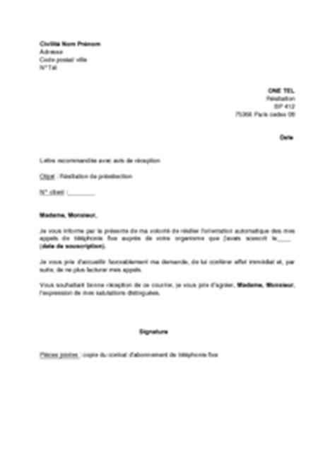 modele resiliation assurance juridique document