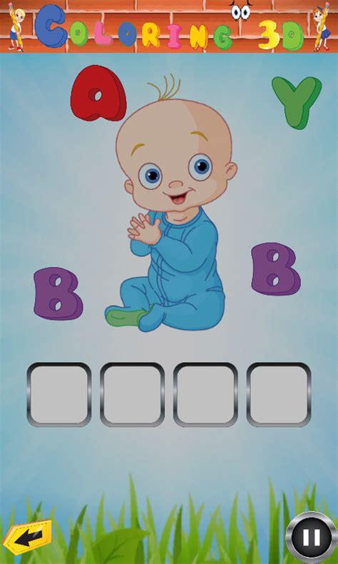 download film edukasi untuk anak download gratis permainan kata untuk anak anak gratis