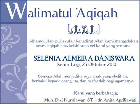desain undangan aqiqah contoh undangan aqiqah sahabat yatim