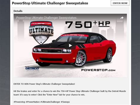 Powerstop Com Sweepstakes - power stop ultimate challenger sweepstakes sweepstakes fanatics