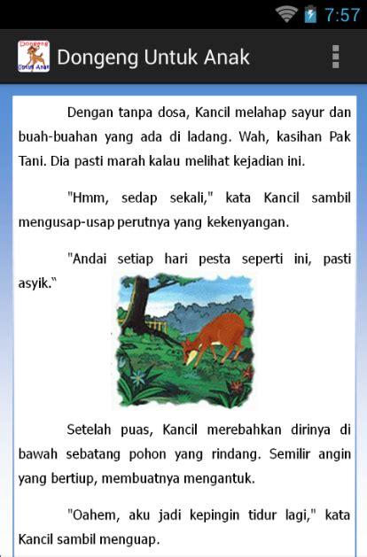 Jual Buku Dongeng Singkat Untuk Anak Kelas 1 Sd by Kumpulan Dongeng Anak Sebelum Tidur Contoh 0108