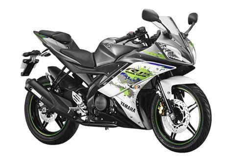 precio moto r15 agencia de motos yamaha r15
