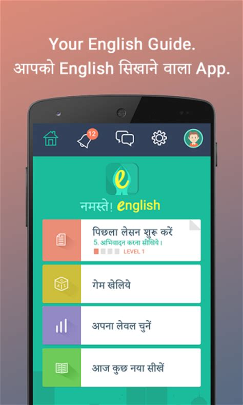 aptoide english learn english from hindi download apk for android aptoide