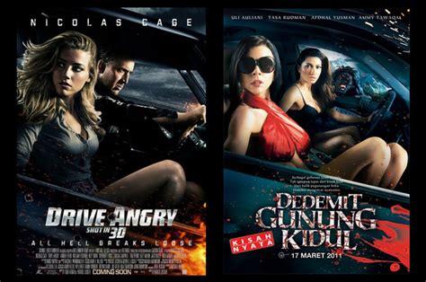 rekomendasi film horor indonesia poster film horor indonesia yang jiplak luar negeri