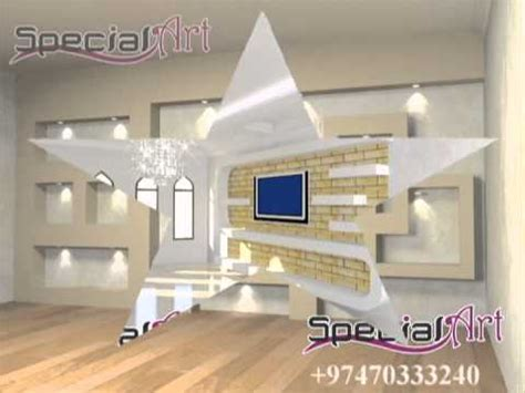 gypsum board  partition designs youtube