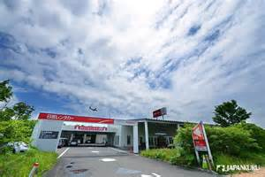 Car Rental Agency Japan