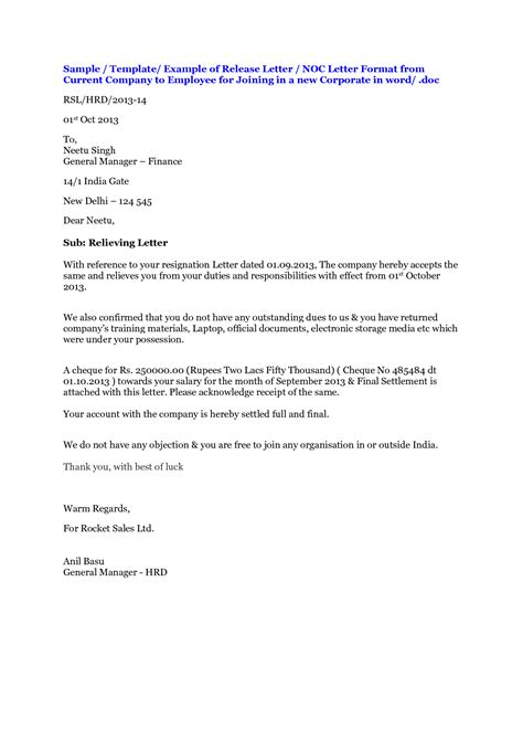 no objection certificate format from employer oyle kalakaari co