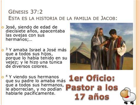 historia biblica de jose el sonador jose el so 241 ador