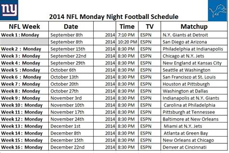 printable nfl monday night football schedule 2015 images monday night football schedule