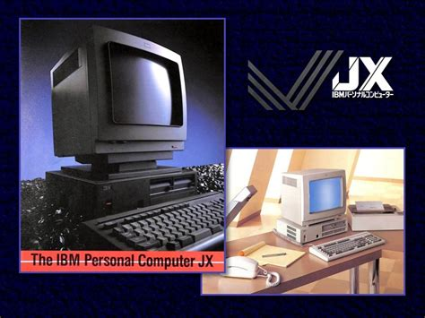 The Strange World of Japanese IBM PCs