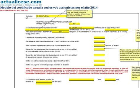 cartilla declaracion renta personas juridicas 2016 declaracion renta ao 2015 personas juridicas cartilla