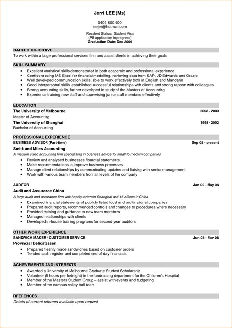 Best Font For Education Resume by 6 Good Cv Examples For Students Invoice Template Download