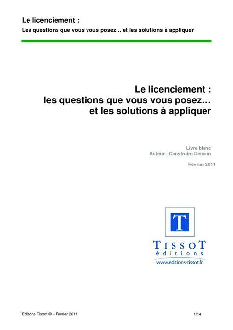 Modèles Lettre De Licenciement Calam 233 O Licenciement Questions Reponses 233 Ditions Tissot