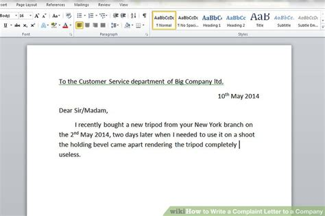 Complaint Letter To Software Company how to write a complaint letter to a company with sle