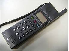 Phones From 1995