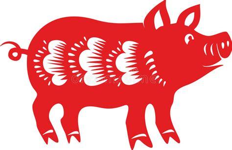 new year 2016 horoscope pig pig lunar horoscope stock vector illustration