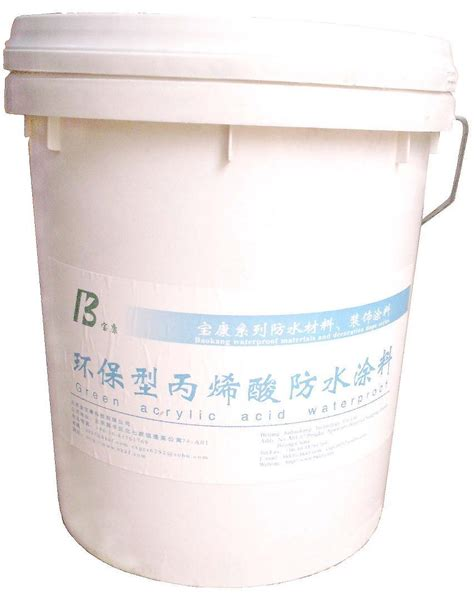 Waterproof Acrylic Emulsion Paint china environment protecting style acrylic waterproof